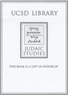 Judaic Studies Endowment