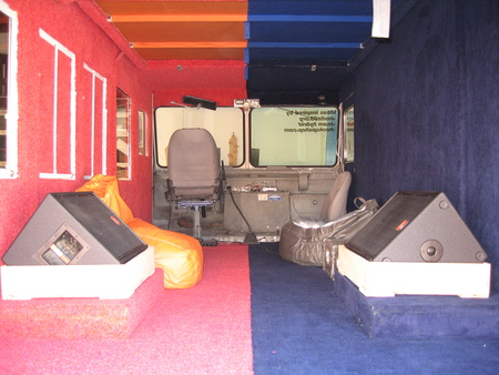 Some Kindly Monster: truck interior with speakers