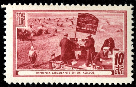 Spanish Civil War Stamp: Association of Friends of the Soviet Union