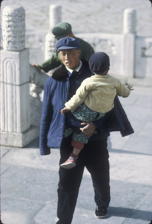 Father and Son at the Temple of Heaven