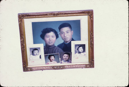 Bao-Shen Family Photos