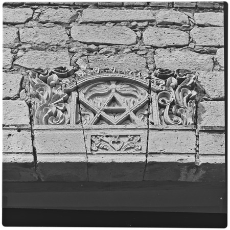Carved stone lintel detail of the Church of Santa María de Tepupa