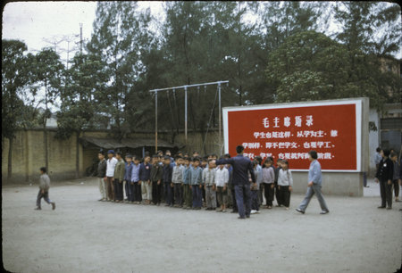 Boat People's Commune Primary School (Guangzhou)