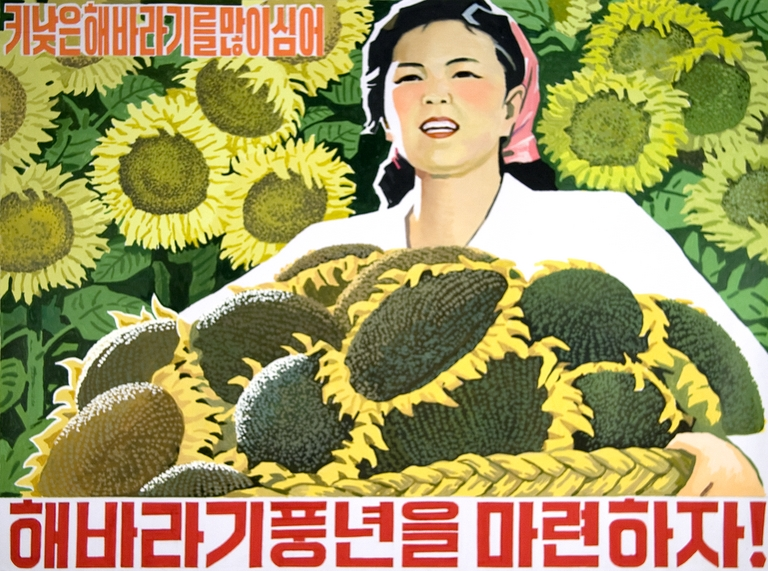 Hand-painted reproduction by Kim Yŏng-ho = Kim Yongho of a printed poster.